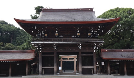 Image of Japanese Temple